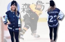 eishockey-online.com - Eishockeytrikot Saison 2017/2018